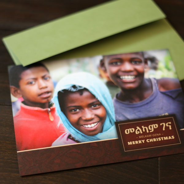 Donation Honor Cards